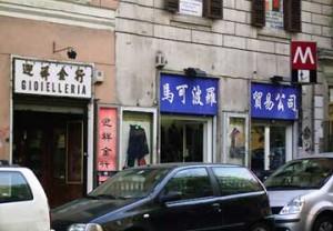 negozi_cinesi