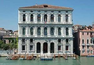 venezia-palazzo-provincia